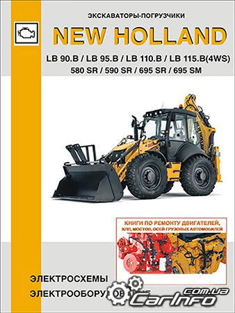 ремонт New Holland, обслуживание New Holland, эксплуатация New Holland